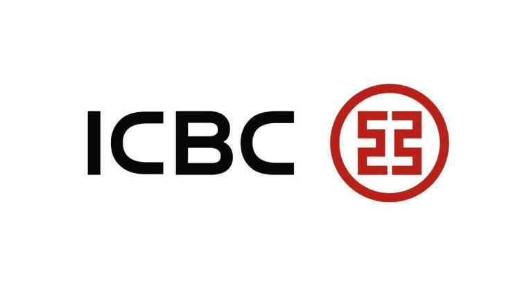 ICBC ile ilgili görsel sonucu