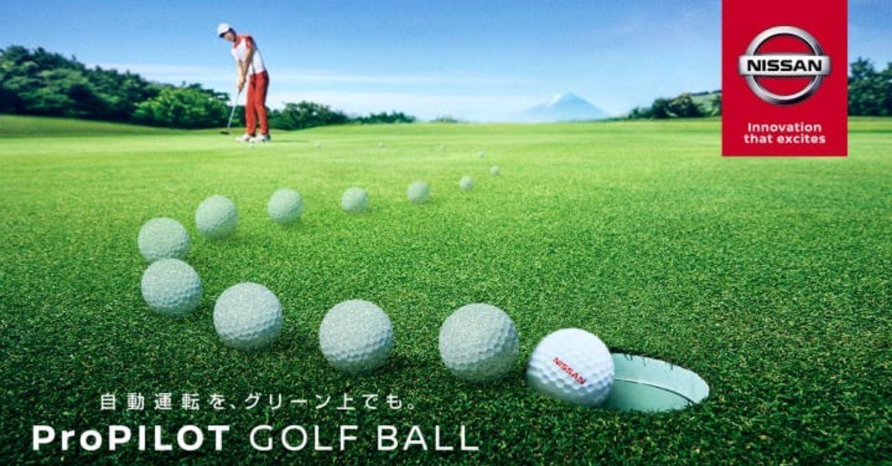 ProPILOT golf topu ile ilgili görsel sonucu