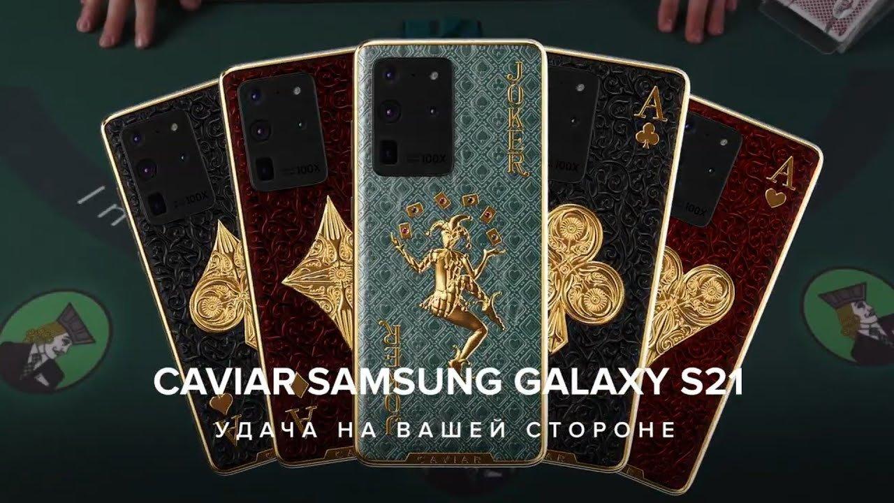 caviar samsung galaxy s21 özel tasarım