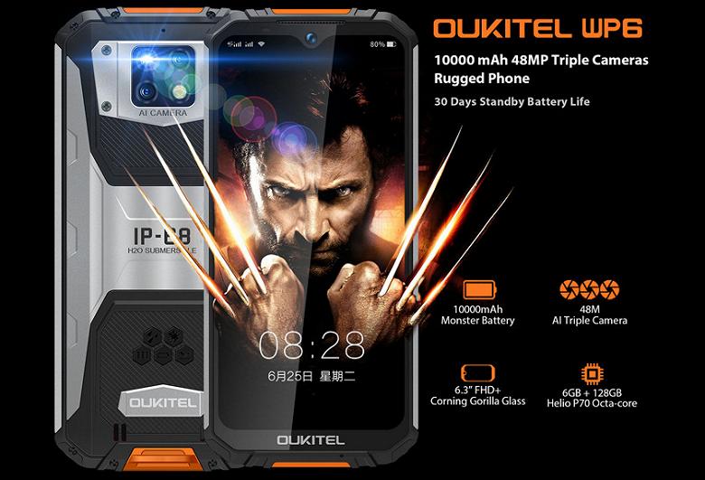 OukitelWP6 teknik özellikler