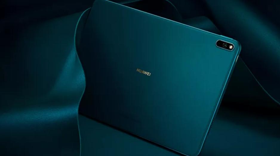 HuaweiMatePad10.4 teknik özellikler