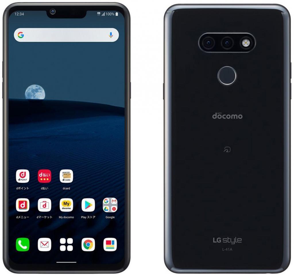 LG Style 3 teknik özellikleri