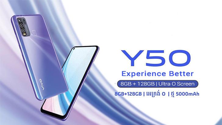 VivoY50 teknik özellikler