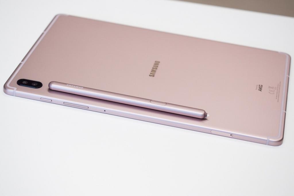 Galaxy Tab S7 Fiyatı
