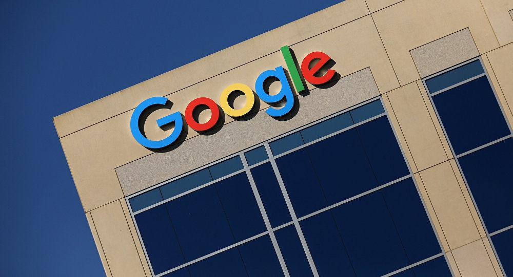 Google Fortnite Açıklama