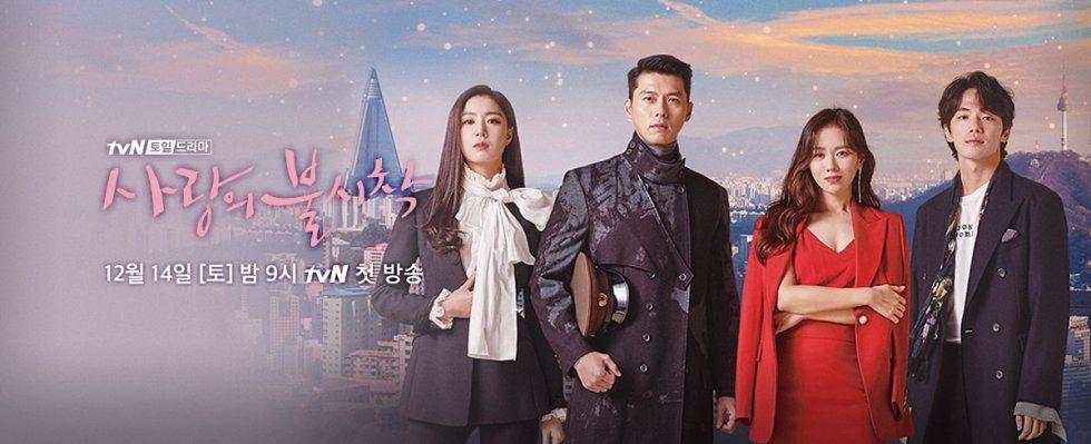 Netflix Kore aşk dizileri