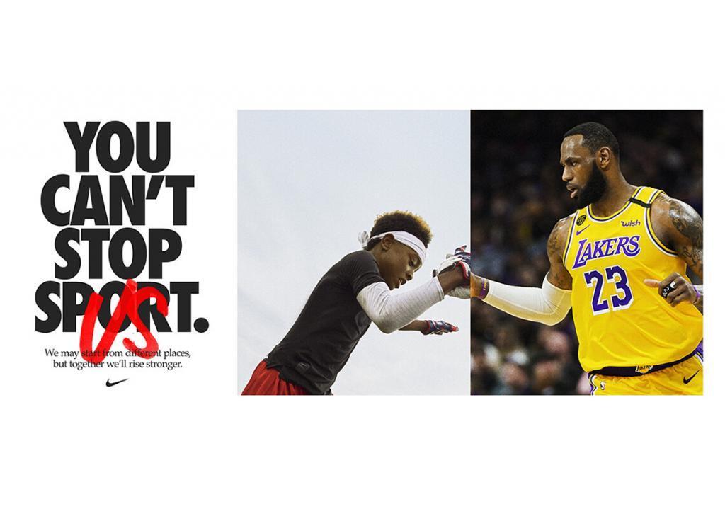 Nike Bizi Kimse Durduramaz