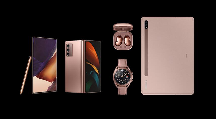Samsung Galaxy Unpacked Yeni Ürün