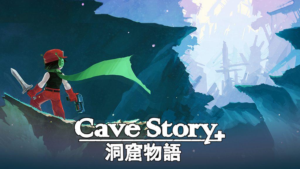 Cave Story+ Sistem Gereksinimleri