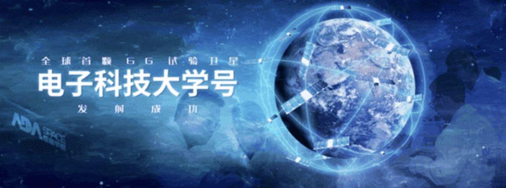 Tianyan 05 Uydusu