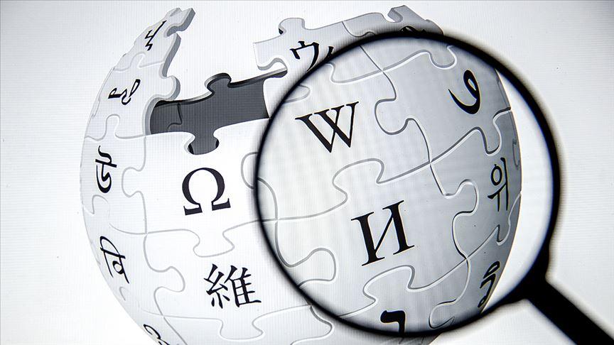 Wikipedia BTK Tazminat Davası