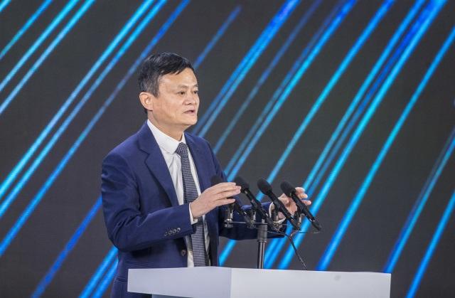 Alibaba İnceleme