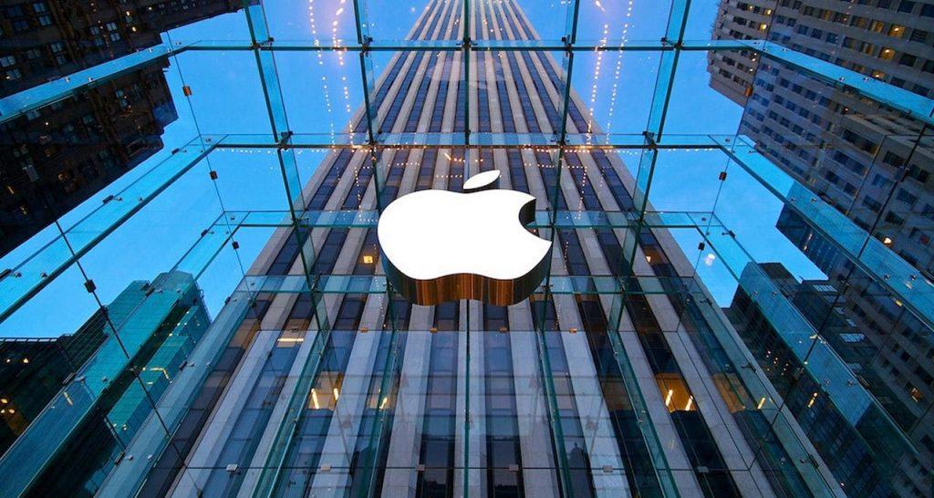 Apple Komisyon