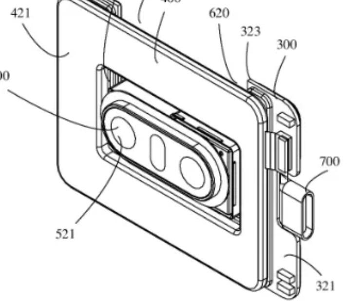 Kamera Modülü Çıkarılabilen Telefon
