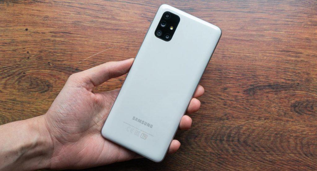 Samsung Galaxy M51 Pil