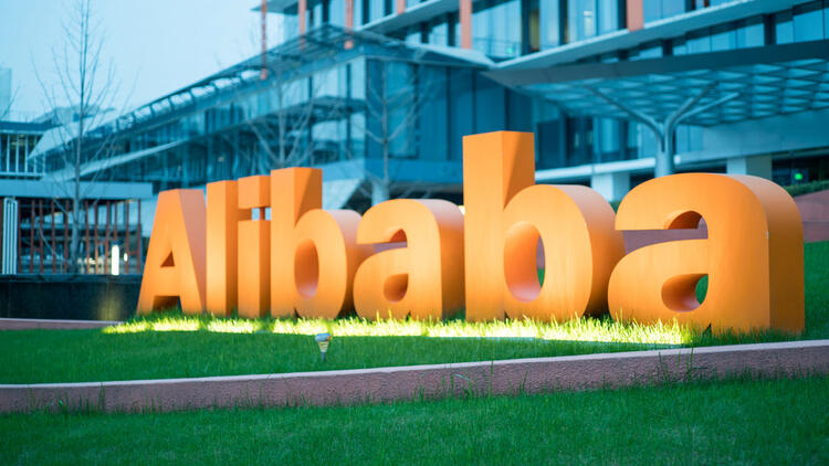 Alibaba Hisse Değeri