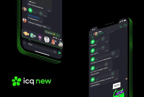 ICQ Nasıl Kullanılır?