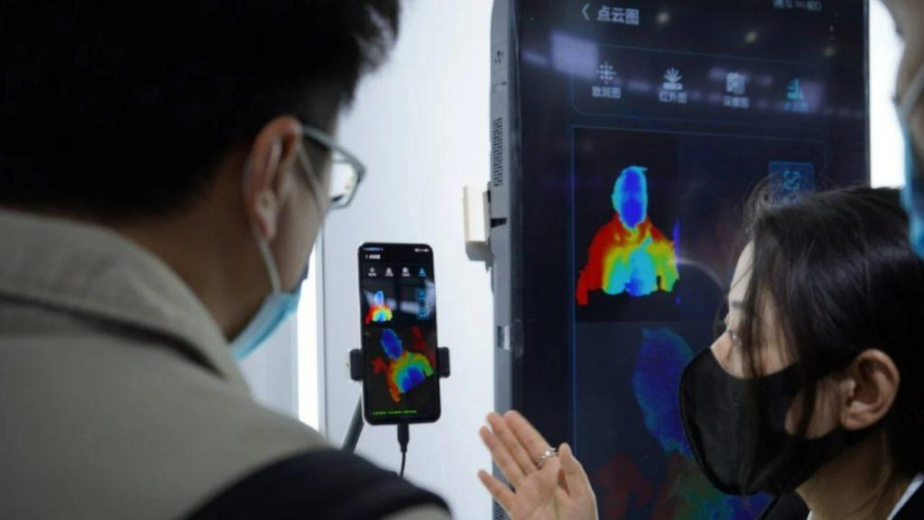 Ekran Altı 3D Yüz Tanıma