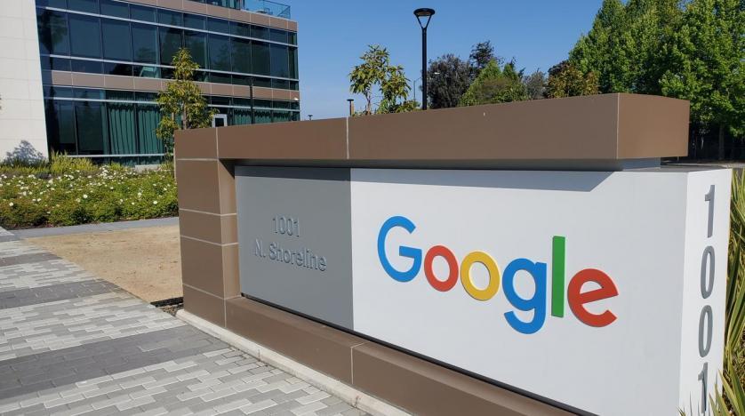Google Ücretlerde Eşitsizlik