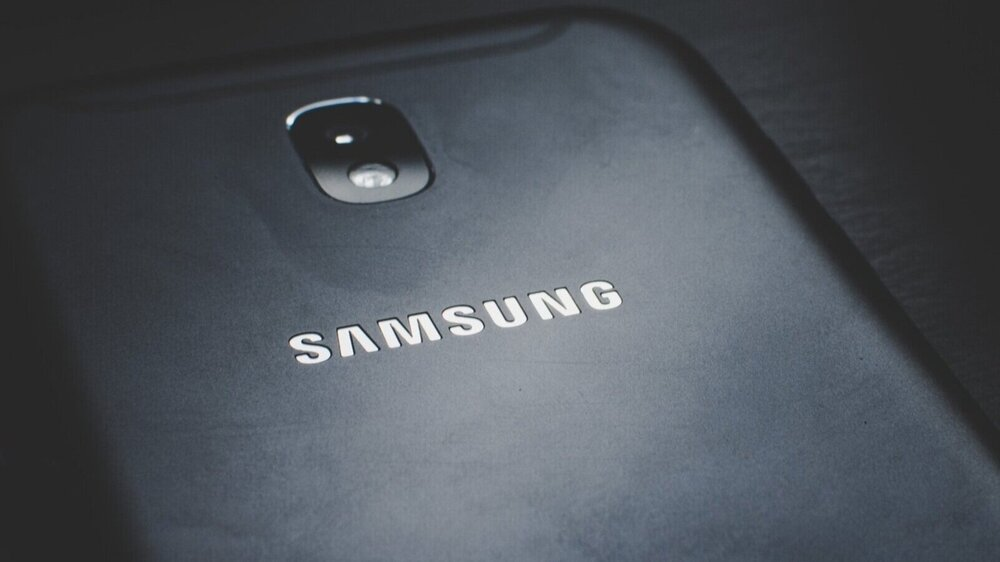 Samsung Kuantum Bilgisayar