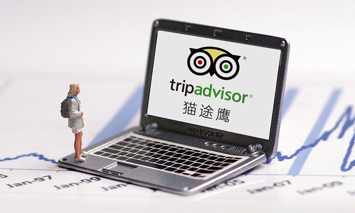 Tripadvisor Nasıl Kullanılır?
