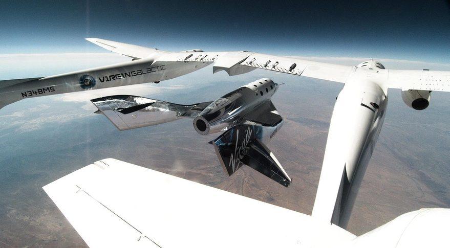 Virgin Galactic Uzay Turizmi