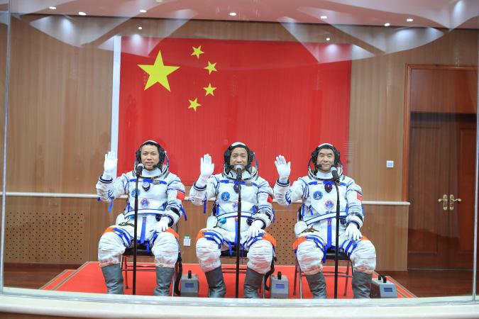 Çin Uzay İstasyonu