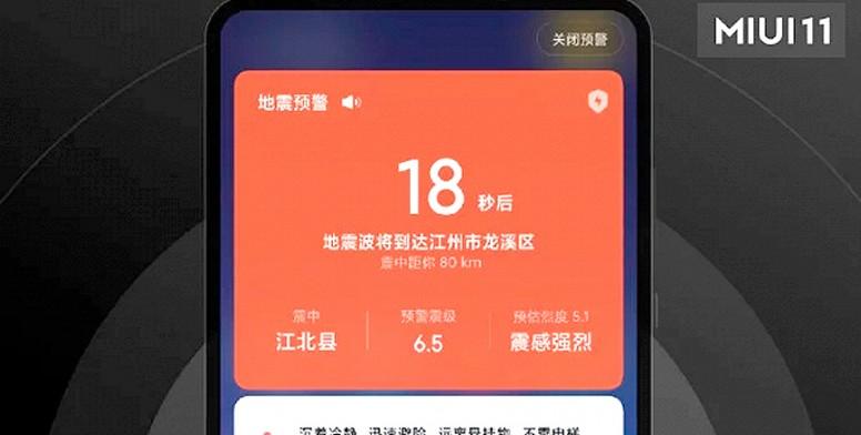 Xiaomi Deprem Bildirim Sistemi